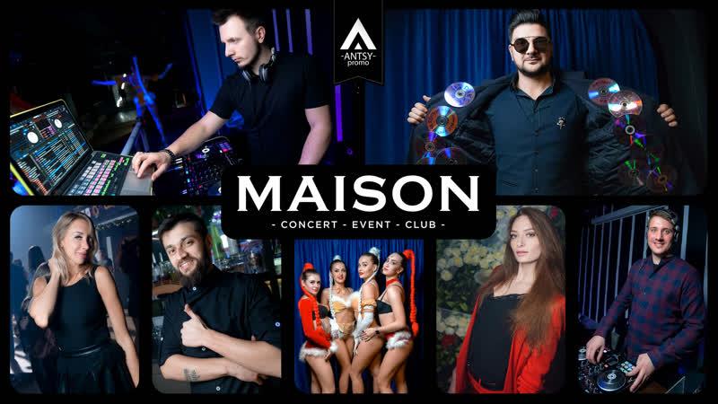 11-12.01 | ЧЕПОХИТАМ | MAISON CLUB