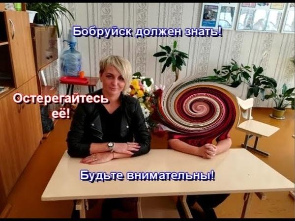 Алина Нестерович ворует бу трусы в магазине