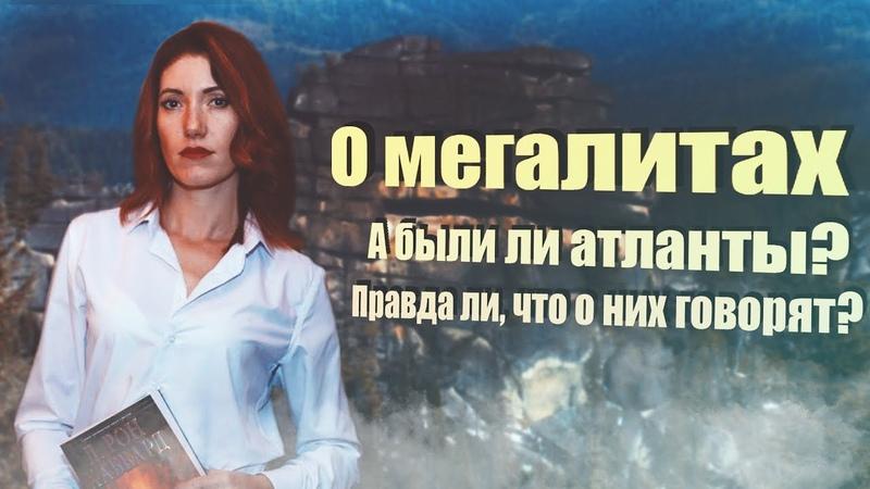 Выжить в ледяных камнях. Тайны сибирских мегалитов Горой Шории. Гора Куйлюм.
