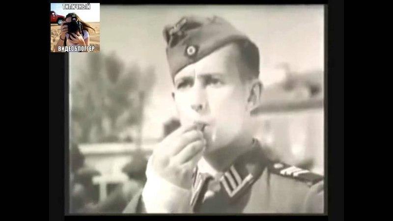 Немецкая реклама полиции 1942 года