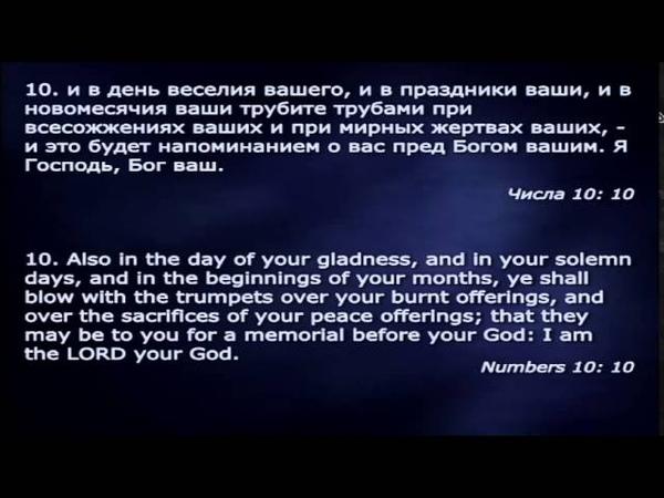 11. Откровение небесного святилища. - Проповедь Виталия Олийника. 04.10.2010