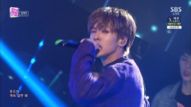 [Comeback Stage] 180826 IMFACT (임팩트) - NANANA (나나나)