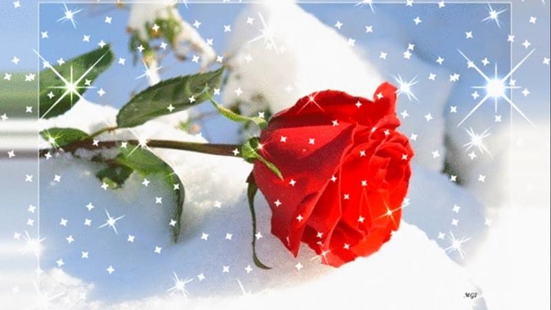 Зимнее Пожелание С Добрым Утром Зимнее Доброе Утро