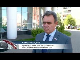Николая Тактарова выдвинули на пост главы города Пензы