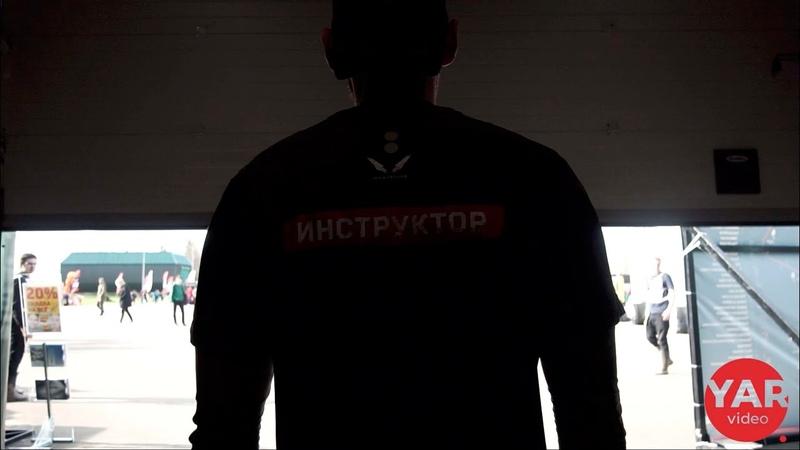 Гонка Героев Инструктора 2018 (inst @yar_one)