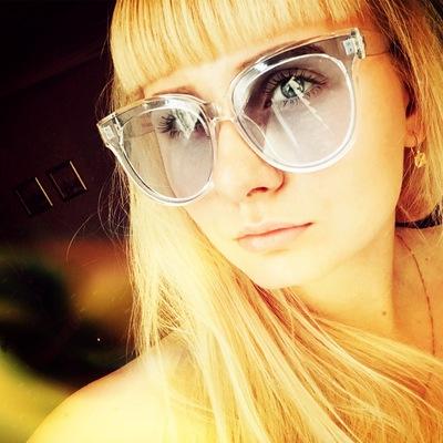 Алинка Владимировна