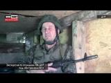 Важно! Экскурсия по позициям НМ ДНР под обстрелами ВСУ.