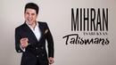 Mihran Tsarukyan - Talismans NOR ERG 2018 Միհրան Ծառուկյան - թալիսմանս Official video_HD
