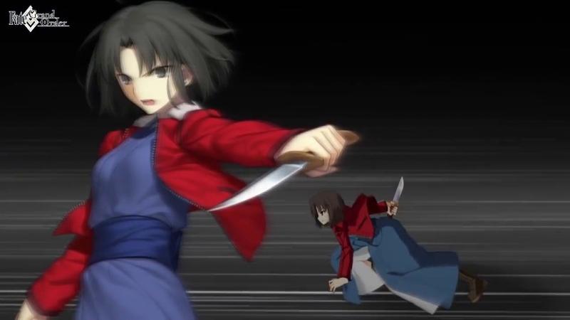 FGO - [the Garden of sinners/the Garden of Order]: Ryougi Shiki (Assassin) Noble Phantasm