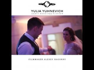 Юлия Юхневич 8-029-8526245