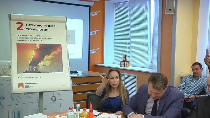 UTV Защитники шиханов не против содовой компании, но диалог все равно не получился