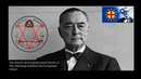 Le plan Kalergi le génocide des Peuples européens par limmigration de masse