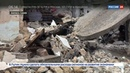 Новости на Россия 24 Террористы вновь обстреляли ракетами Дамаск