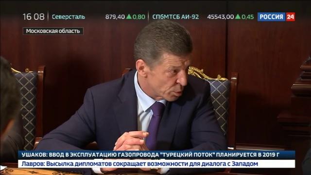 Новости на Россия 24 Дмитрий Медведев поручил сделать тарифы ЖКХ прозрачными