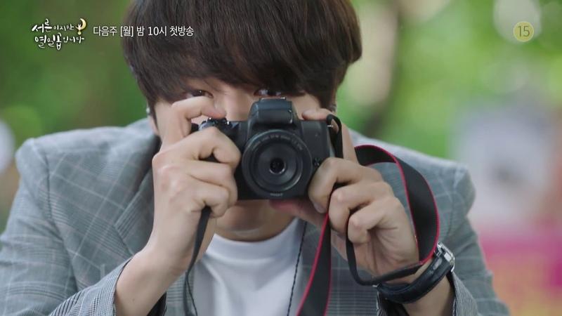 SBS [서른이지만 열일곱입니다] - 18년 7월 23일(월) 예고 Still 17 Preview