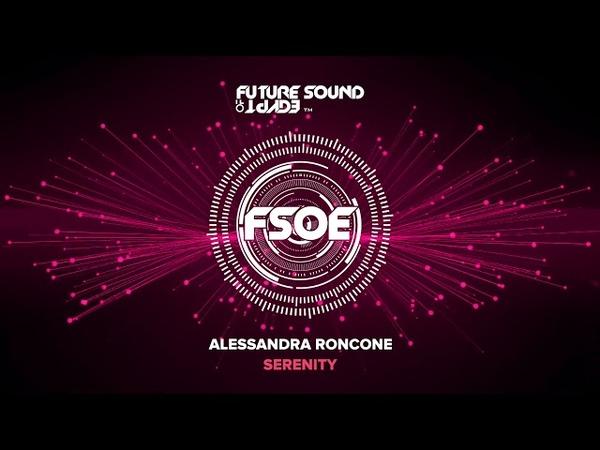 Alessandra Roncone - Serenity