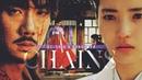 Chains. | ae shin dong mae
