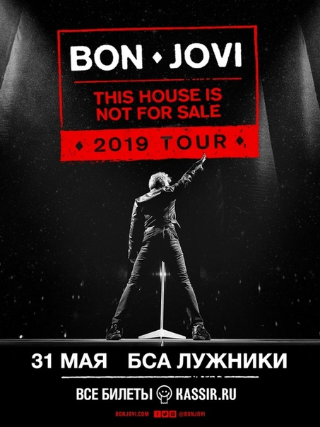 vk.com/bonjovi2019msc