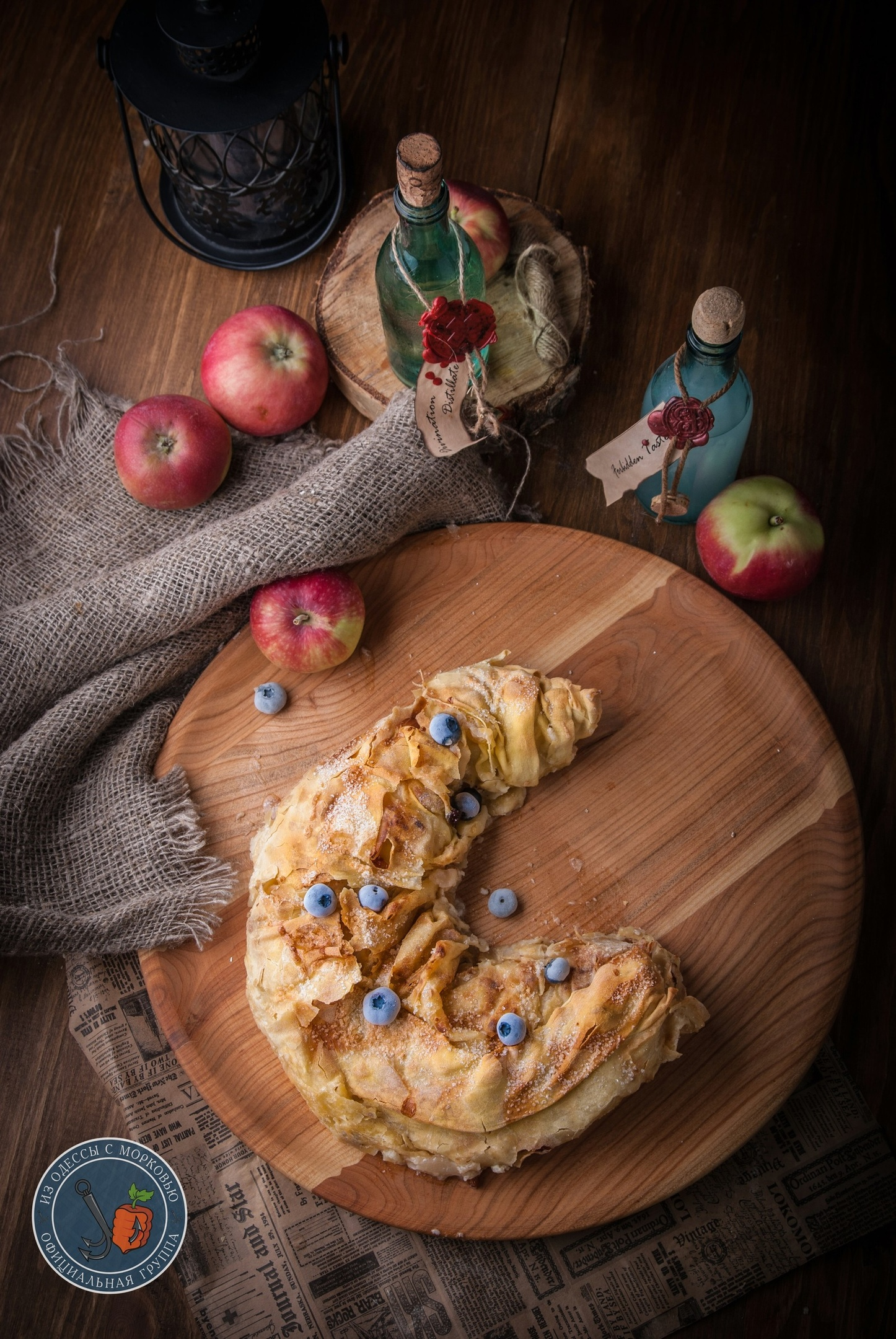 Яблочный Штрудель. Вселенная: «Фантастические твари и где они обитают». «Литературная кухня».