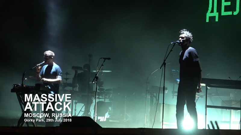 Massive Attack, Moscow (full show) 2018.07.29