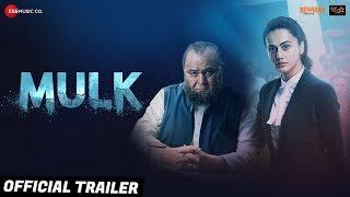 Mulk - Official Trailer | Rishi Kapoor Taapsee Pannu | Anubhav Sinha | 3rd Aug 2018