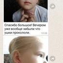 Елена Танрывердиева фото #4
