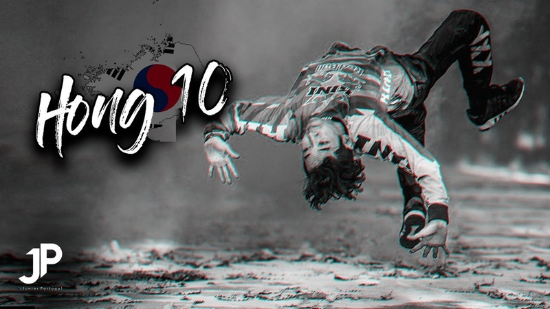 Bboy Hong 10 Legendary 🔥 Best of ▸ Part 1