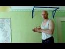 Атлетизм. Здоровье. Тренировка в домашних условиях. Спина (3)