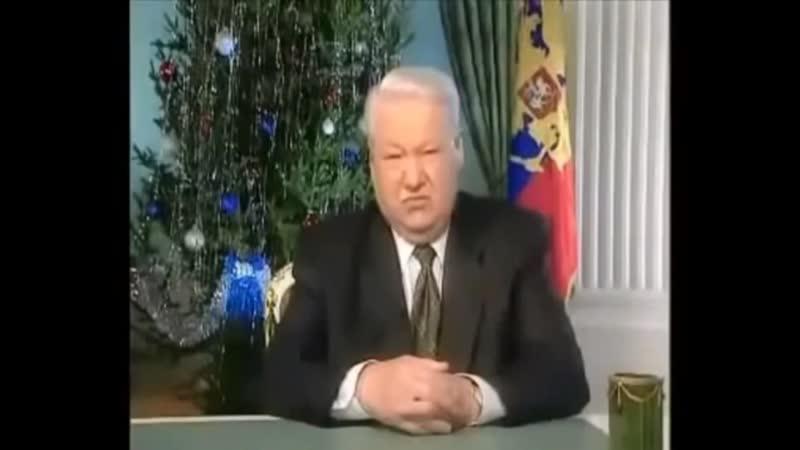 [v-s.mobi][v-s.mobi]Ельцин - Я устал, я ухожу, я сделал все что мог.mp4.mp4