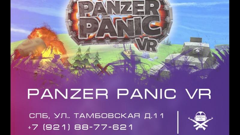 Panzer Panic VR - Trailer [VR, HTC Vive, Oculus Rift]