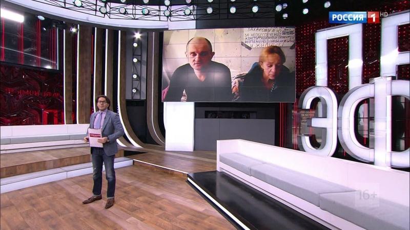 Звезду российских сериалов выгоняют на улицу из элитной квартиры