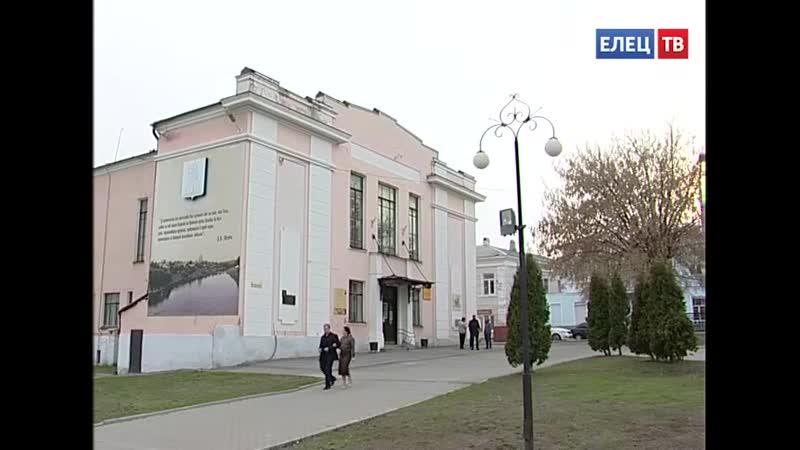 На сцене выпускники разных лет юбилейный концерт состоялся в Елецком колледже искусств им Т Н Хренникова