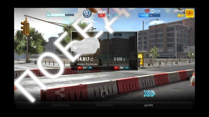 CSR Racing 2_2018-08-07-22-10-13