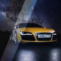 Лучшие автомобили