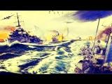 "А.Розенбаум ""Я - корабль конвоя""."