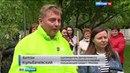 Вести-Москва • В Москве проходит очередной этап озеленительной акции Миллион деревьев