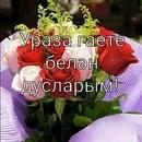 Закир Фаттахов-Мухаметов фото #26