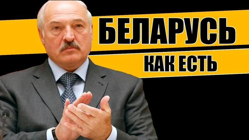 ЭТО НЕ ПОКАЖУТ НОВОСТИ БЕЛАРУСИ. Поколение Лукашенко. » Freewka.com - Смотреть онлайн в хорощем качестве