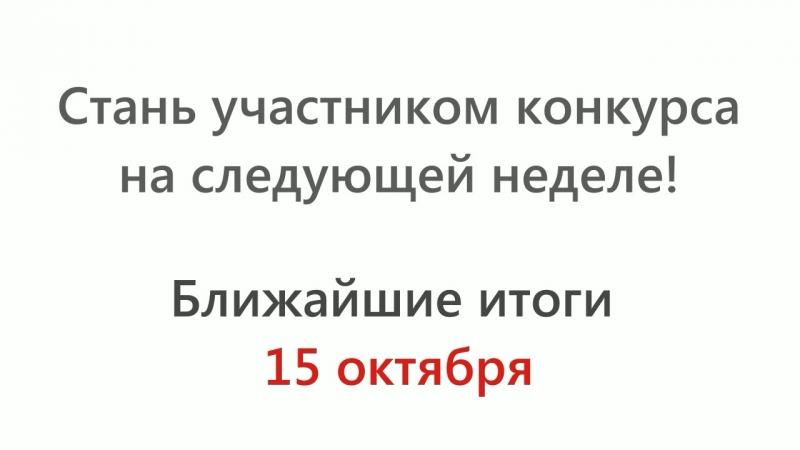 Розыгрыш зонтов в г. Пушкино