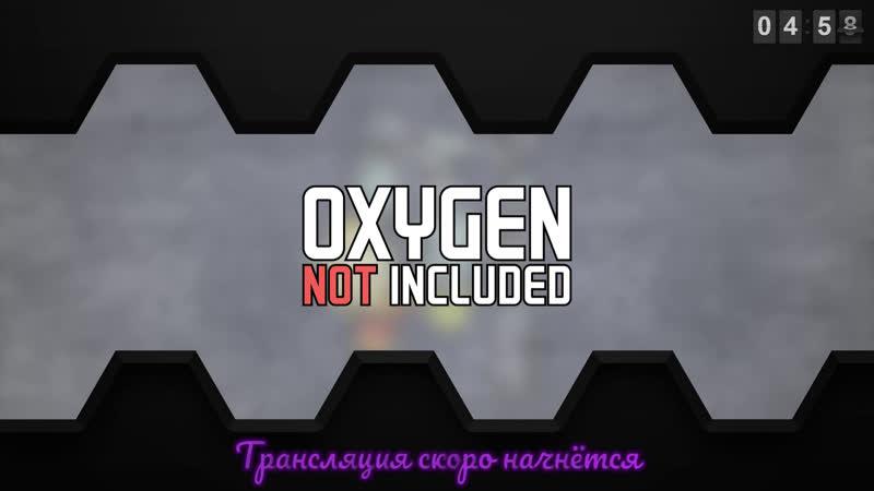Oxygen Not Included - Электролизёр и попытки охладить базу.