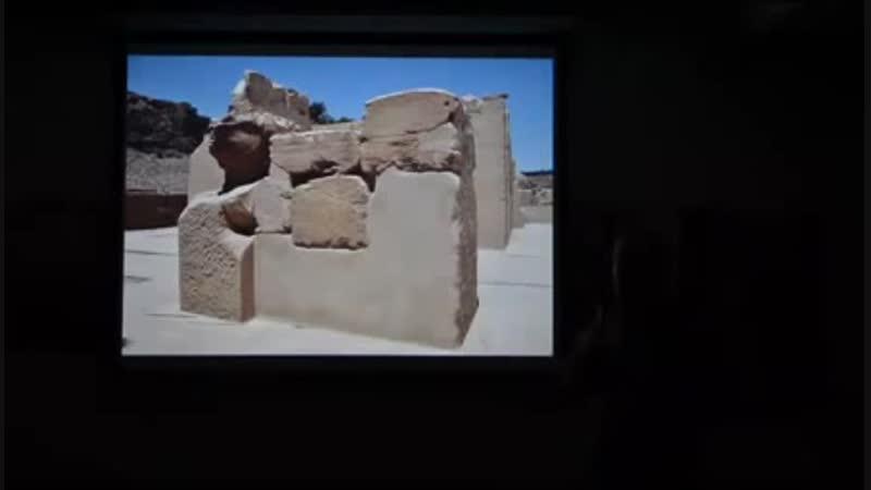 Хатшепсут - Её Величество Фараон ⁄ Солкин В.