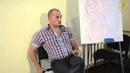 Гомеопатия. Структура и работа клетки Презентация препаратов Тибетская формула Андрей Дуйко