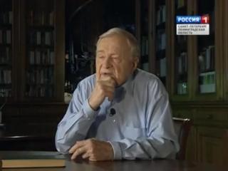 А.Кирпичников (Доктор исторических наук , проф. СПБГУ) Монолог о России 1