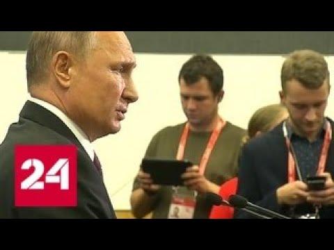 Опубликовано: 15 нояб. 2018 г. Владимир Путин завершает визит в Сингапур - Россия 24