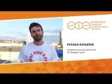Руслан Латыпов приглашает на Уфимский международный марафон 2018