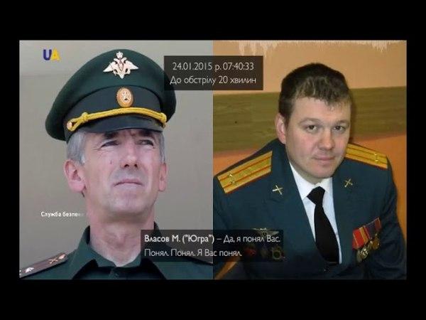 Вата ватная 474 Остров Ямал о Донбассе