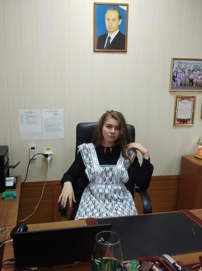 Anastasia Efremova