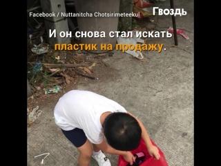 Мать заставила 5-летнего сына копаться в мусоре ~умная мама~