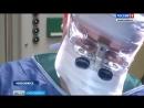 Крыша раздора_ в центре нейрохирургии могут отменить операции