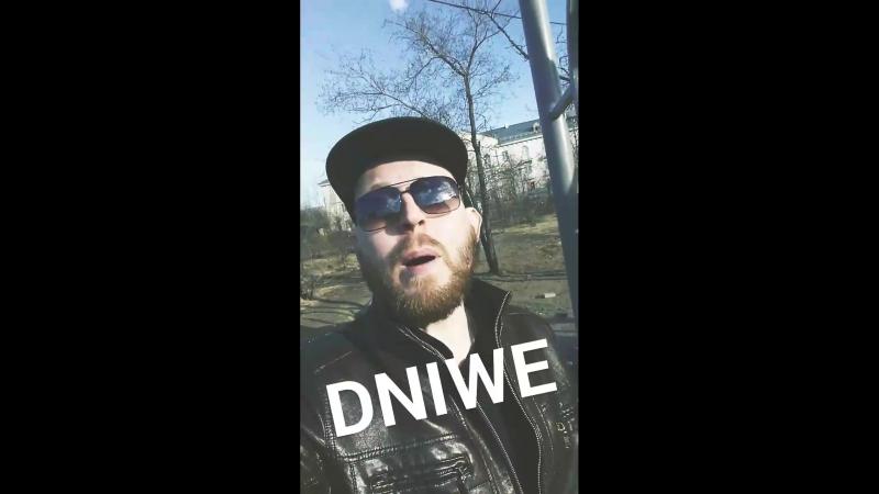 Djaky_English Dniwe